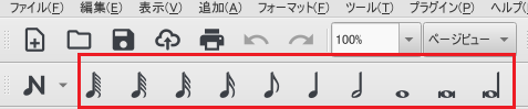 Note Input toolbar