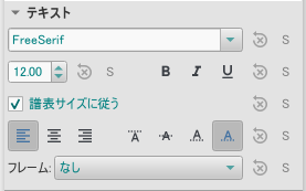 Text properties displayed in the Inspector
