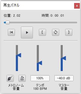 play_panel_v3_jp.png