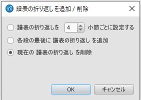 Add/Remove Line Breaks