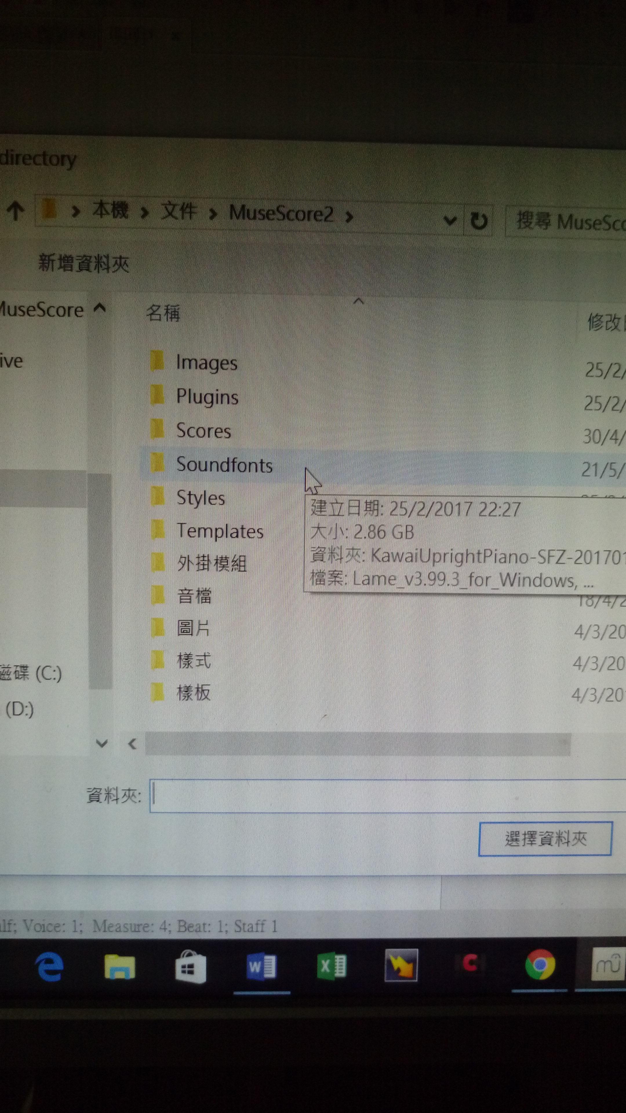 Master System Soundfont