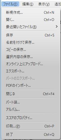 Menu: File