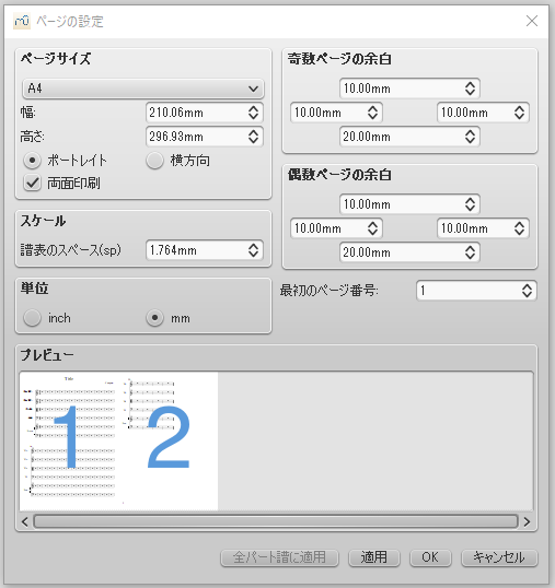 Layout / Page Settings dialog