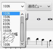 Zoom_jp3.png