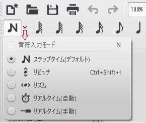 Note entry modes