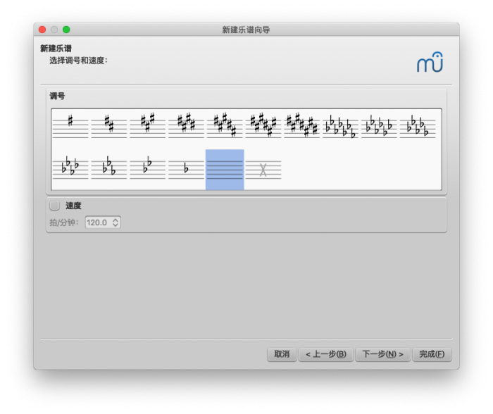 key-signature-zh.png